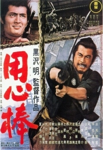 Yojimbo_(movie_poster)